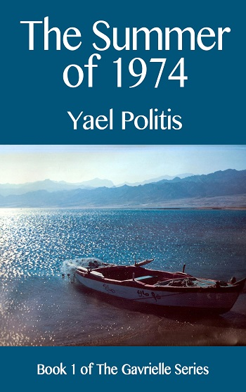 The Summer of 1974 Book Cover